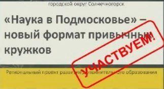 p1_bannernaukavpodm07022019-001.jpg